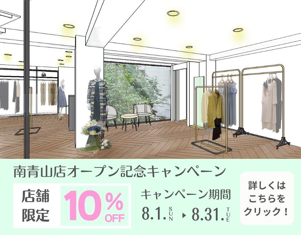 南青山オープン企画