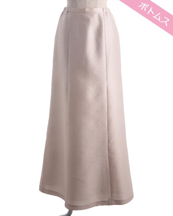 【ベージュ 9号】シルク混 シャインジャカード 正礼装 サイドゴム ロングスカート 結婚式 母親 式典 向け