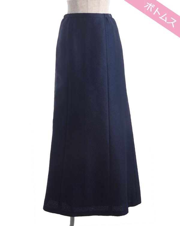 【ネイビー 9号】シルク混 シャインジャカード 正礼装 サイドゴム ロングスカート  結婚式 母親 式典 向け