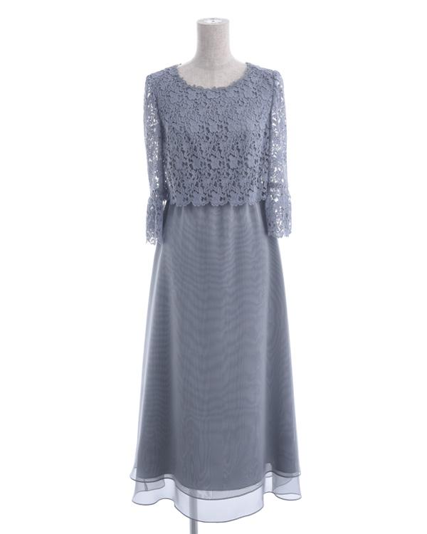 ラッセルレース×ソフトオーガンジー お袖付き セミロングドレス